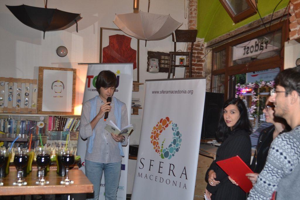 Poetry Night Bitola