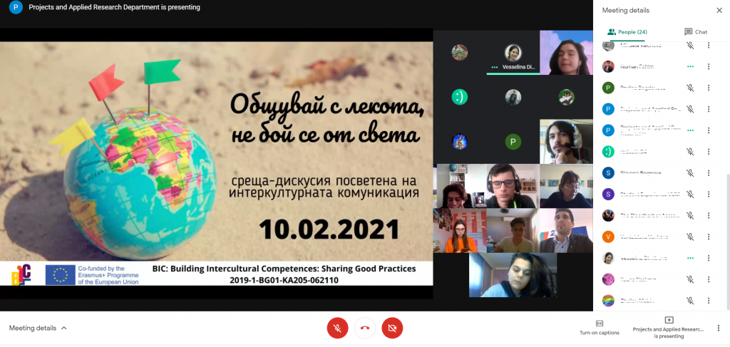 Local event in Bulgaria, dedicated to the Intercultural Communication